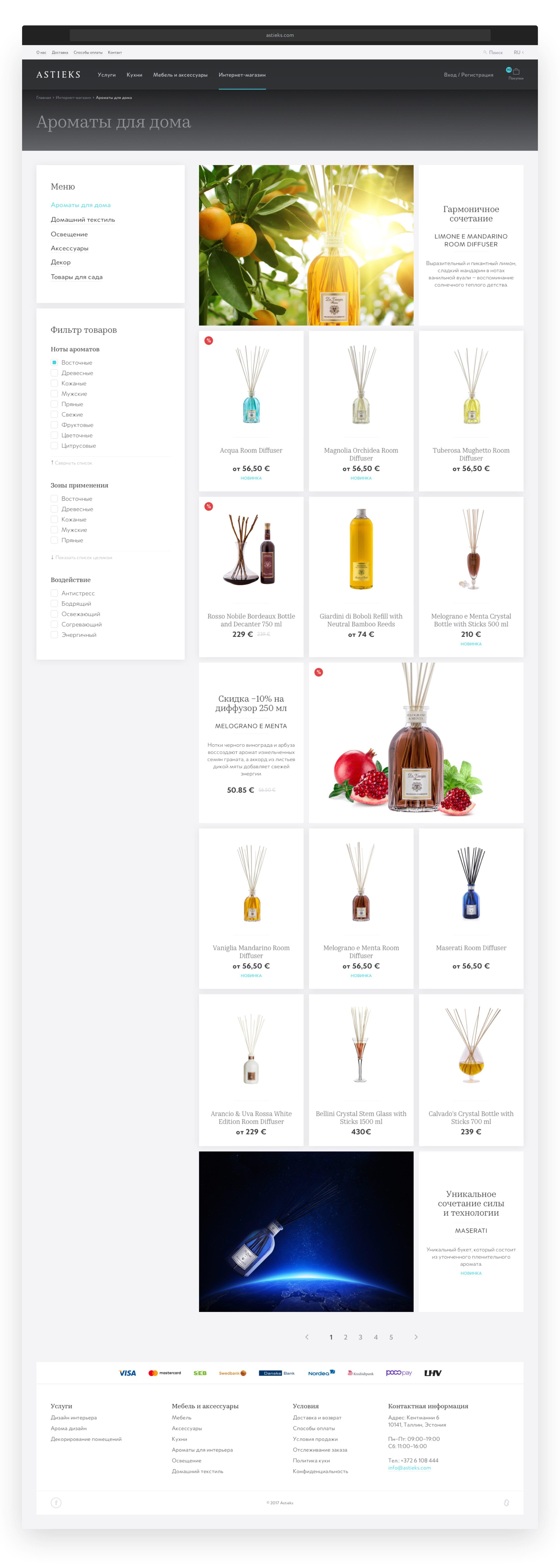 Astieks online store