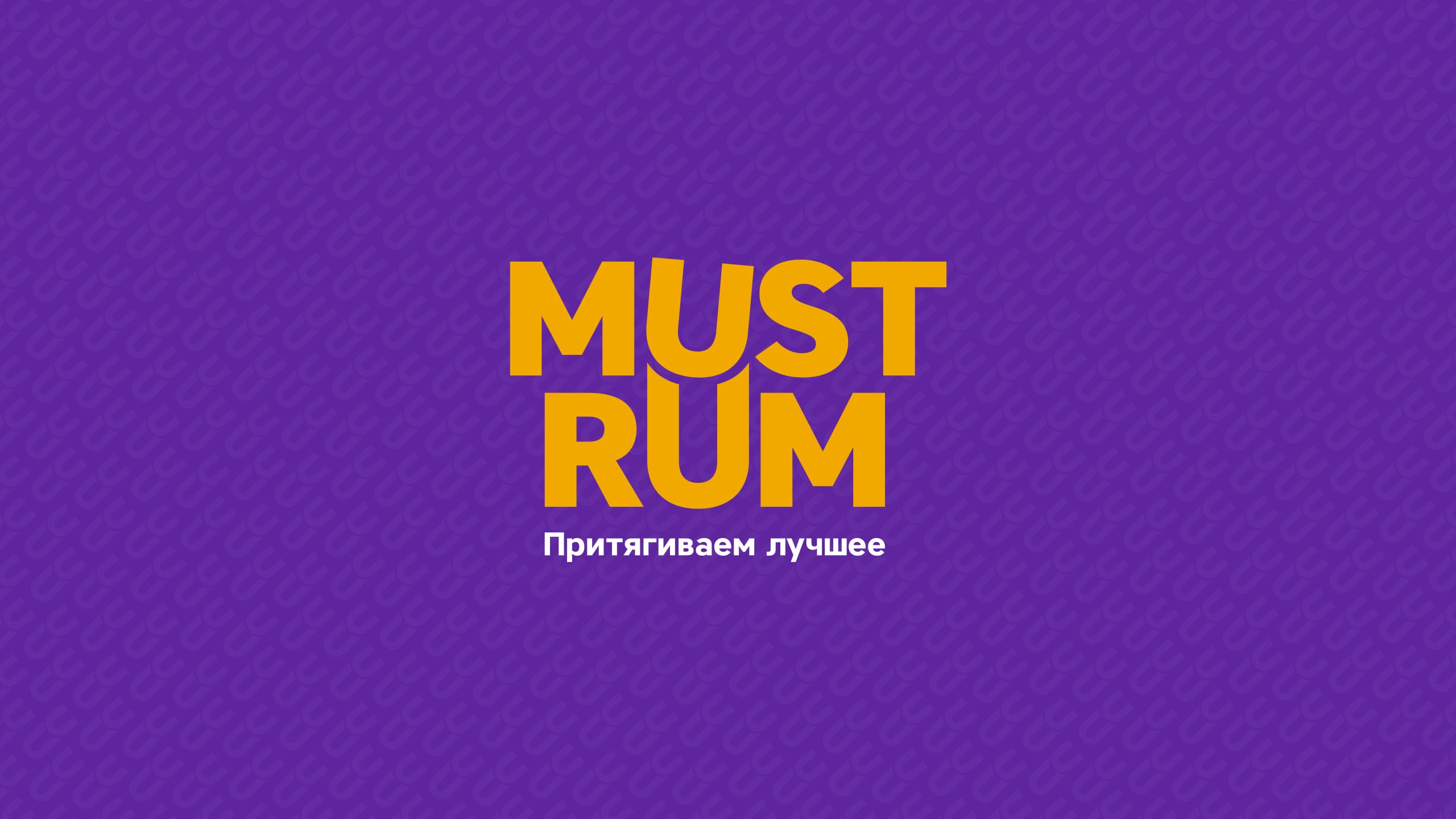 Mustrum logotype